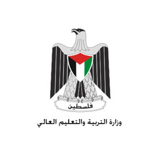 Palestinian ministry of education
