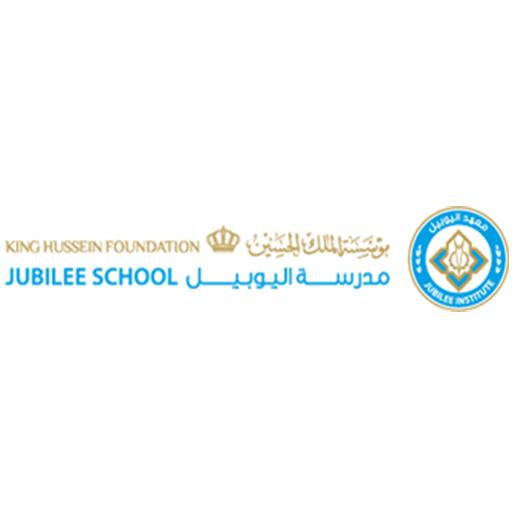 Jubail School