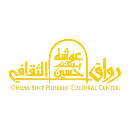 Ousha Bint Husin
