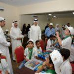 Dubai Scout Mission (7)